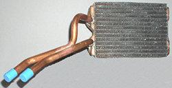 El radiador de la califacción
